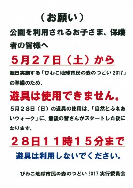 20170520094546-0001